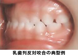 m-example